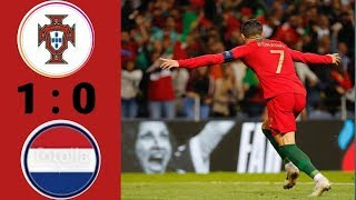 Portugal VS  Neitherland 1 : 0 NATIONAL LEAGUE FINALS 9/06/2019