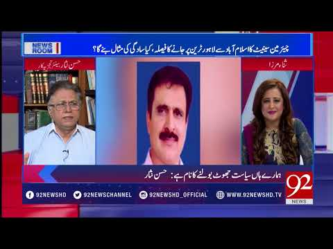 News Room - 19 April 2018 - 92NewsHDPlus