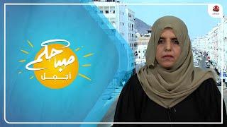 التنبل  ... عادة خطيرة تهدد صحة شباب اليمن