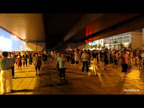 Chinese people street dancing (Beijing)