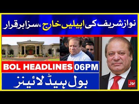 IHC rejects Nawaz Sharif's appeals