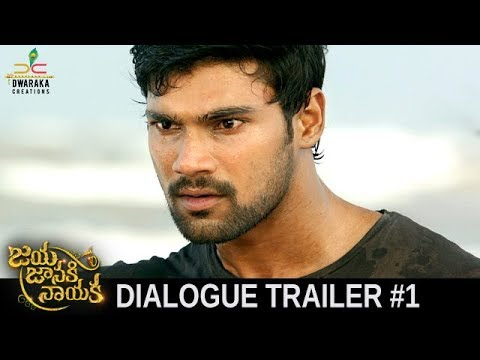 Jaya Janaki Nayaka Movie Latest Dialogue Trailer #1 | Bellamkonda Sreenivas | Rakul Preet