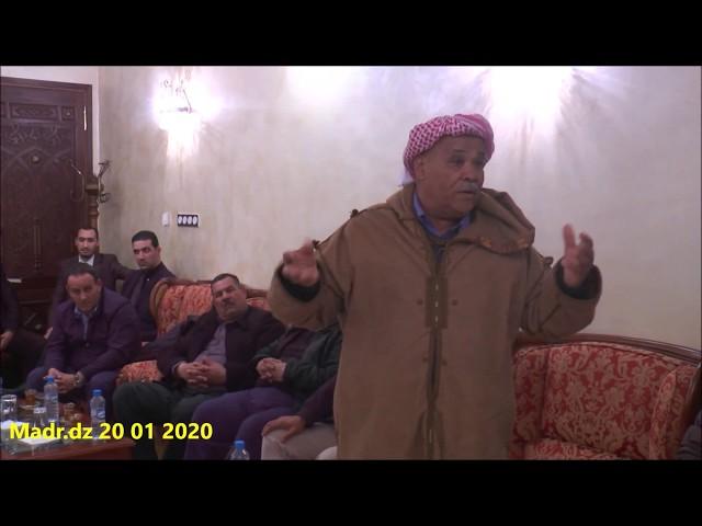 مقتطفات من اجتماع عمل بين  وزير الفلاحة الدكتور شريف عماري و مهنيي شعبة البطاطا 20 جانفي 2020