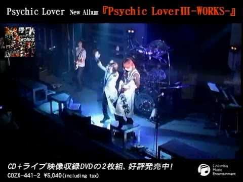 侍戦隊シンケンジャー / Psychic Lover(サイキックラバー)