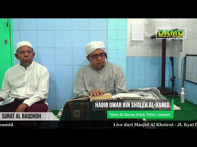 Kajian Tafsir Jalalain 2020-07-11 - Al-Baqoroh 143 Lanjutan