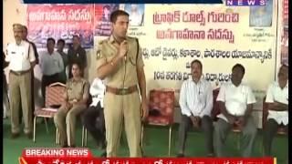 Rice Scam in Ration Shop at Nalgonda - Mahaa Telugu News