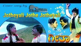 Jotheyali jothe jotheyali | Geetha | Ilayaraja | SPB | Keyboard cover | Kannada