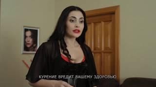 """""""Русский Иллюзион"""" представляет: """"15 суток"""""""