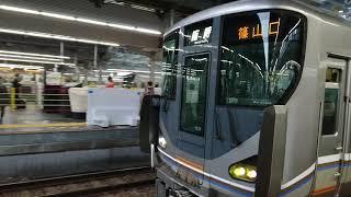 【年に一度】225系6000番台 臨時快速篠山ABCマラソン号 篠山口行き 大阪駅発車
