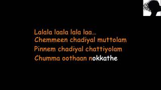 Entammede Jimikki Kammal Karaoke with Lyrics Sing along lyrics | Velipadinte Pushtakam | Mohanlal |