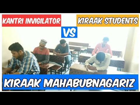 Kantri Invigilator VS Kiraak Students
