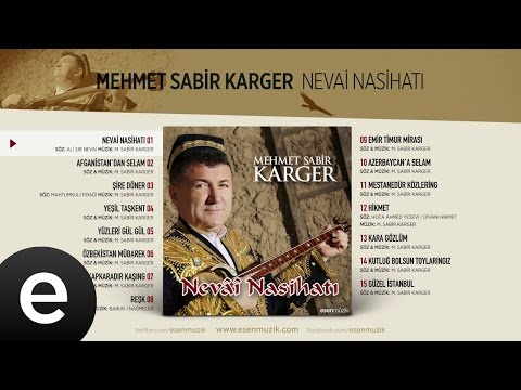 Nevai Nasihatı (Mehmet Sabir Karger) Official Audio #nevainasihatı #mehmetsabirkarger