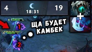 ДВА АНТИМАГА в ОДНОЙ КОМАНДЕ! MORPHLING DOTA 2