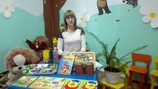 видео Сенсорное развитие детей дошкольного возраста