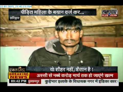 Samachar Plus: Encounter with Praveen Sahni (23.01.2015)