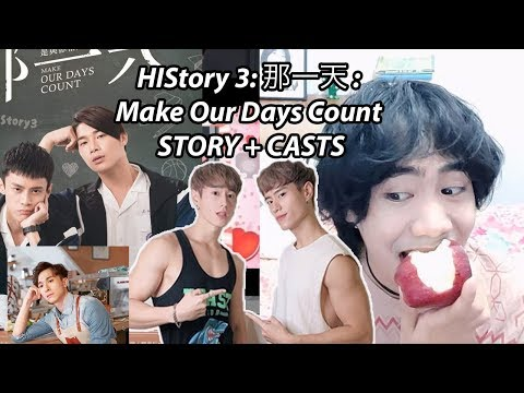 make your days count ep 1 eng sub