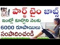 Home Based Typing Work (100% GENUINE) || Zero Investment || 24 Hrs Online Work