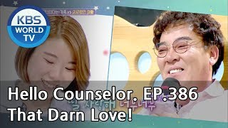 If he loves me any more, I might actually die.[Hello Counselor/ENG,THA/2018.11.05]