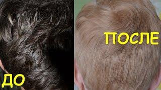Осветляем волосы, покупки, стрижка на короткие волосы для женщины