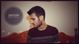Scars to your beautiful - Alessia Cara (Acoustic Cover by Borja AG)