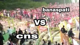 vuclip Banaspati vs CNS. Saling lempar  Saat laga PERSIJAP vs PSCS 8 juni 2018