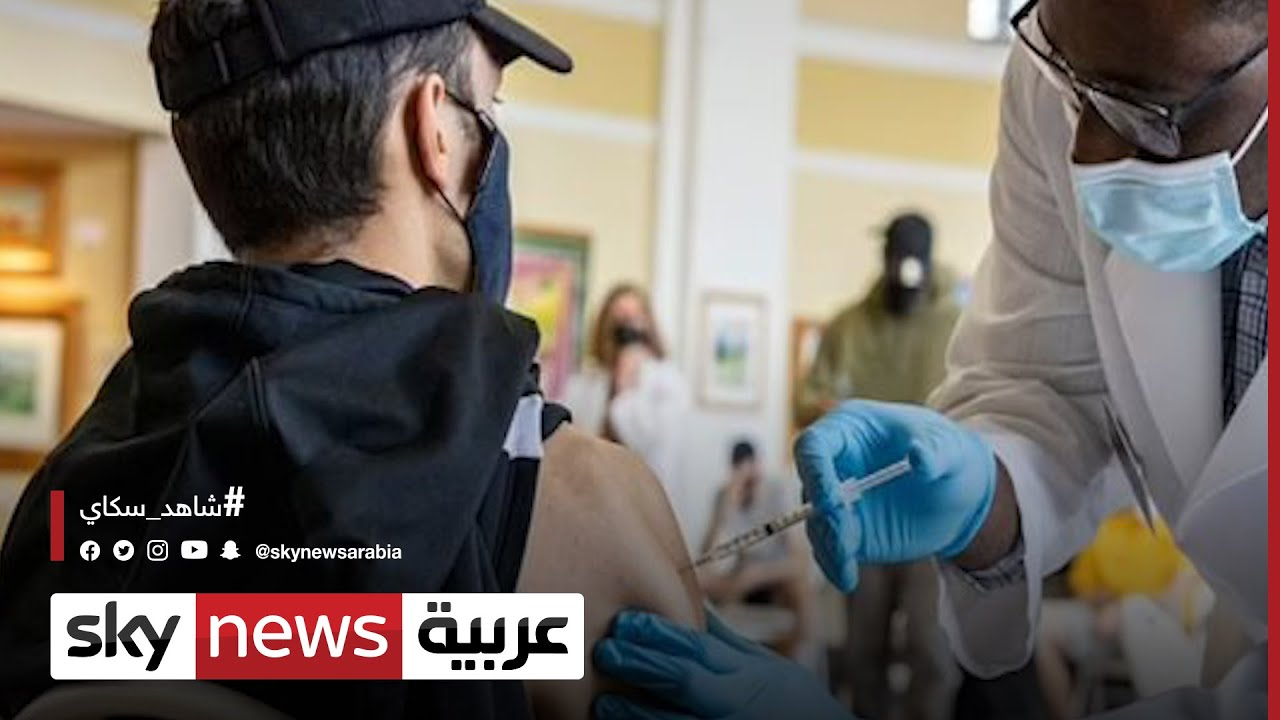 إقبال على اللقاحات بالمغرب بعد فرض إبراز جواز التطعيم | #مراسلو_سكاي
