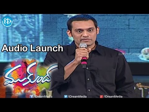 Mickey j Meyer Speech at Mukunda Audio Launch - Varun Tej | Pooja Hegde