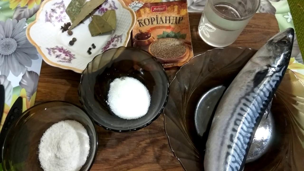 Рецепт пряного посола скумбрии