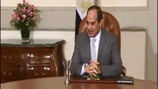 الرئيس السيسي يستقبل رئيس مجلس إدارة والرئيس التنفيذي لشركة أورانج الفرنسية