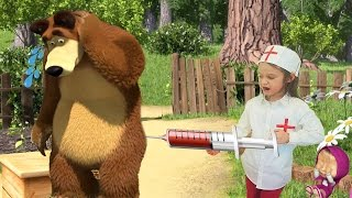 ❤МАША И МЕДВЕДЬ Играем в ДОКТОРА,МИША заболел,СТАВИМ УКОЛ Новие серии.Masha and the Bear Compilation
