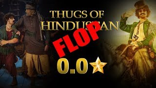 Thugs of Hindustan ने ठग लिया || Bollywood Movie Reviews || Latest Reviews || Best BOLLYWOOD REVIEW