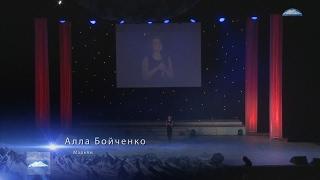 Алла Бойченко - Марьям
