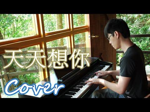 Relaxing Music   Miss you everyday(Zhang Yu Sheng)Jason Piano Cover