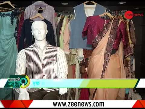 Aapki News: Fashion Designing Student Harshit Bhasin Design Clothes To Suit Differently Abled