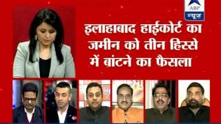ABP News Debate: Is Ram Mandir only an election agenda?