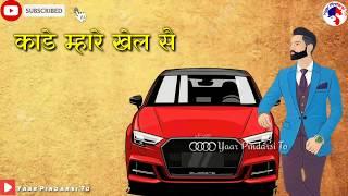 Top Yaar | Akki Aryan | Divya Jangid | latest New Haryanvi WhatsApp Status 2019