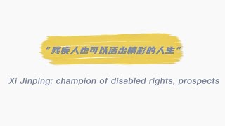 Xi Jinping: champion of disabled rights, prospects