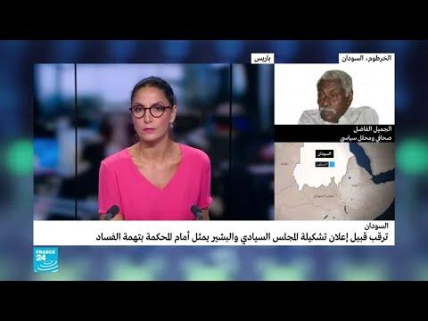 المعارضة السودانية تجري مشاورات للوصول إلى قائمة معدلة جديدة لمجلس السيادة  - نشر قبل 3 ساعة