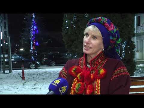 Невичерпне джерело. Українська коляда в Румунії
