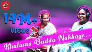 Dholak Ke Geet|| Khalama Budda Nakkoge|| Radio|| Charminar|| 107.8FM