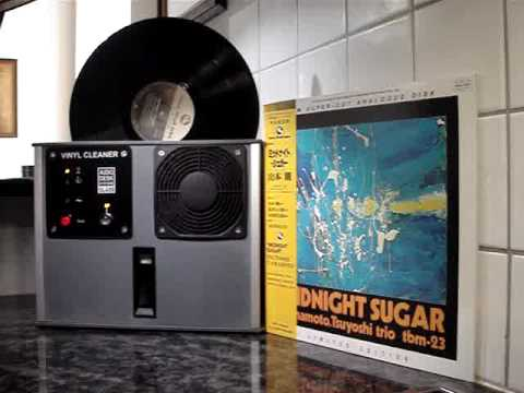 hometheaterhifi com lg audio desk automated misc lp accessory vinyl cleaner reviews i system