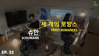 R. Schumann, 3 Romances for Fl…