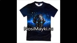 футболки светятся в темноте купить(http://nosimayki.ru/catalog/svet - интернет магазин футболок, приглашает Вас за покупками. У нас Вы можете заказать футболк..., 2017-01-08T20:30:25.000Z)