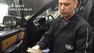 Радиатор печки салона на Рендж Ровер-СПОРТ - ауыстыру, себептері мен белгілері