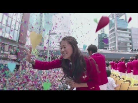 Tokyo 2020 Olympic Bid: