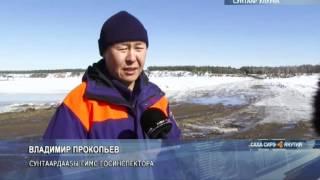 На реке Вилюй сегодня под лед провалилось 5 автомобилей