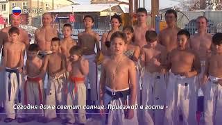 Лео, приезжай к нам! В Якутии сняли видео для испугавшегося 60-градусных морозов Ди Каприо