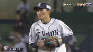 「スーッ、ヒョイ」と「クルリ」どちらが美しい?甲乙付け難いライオンズ・源田の美技