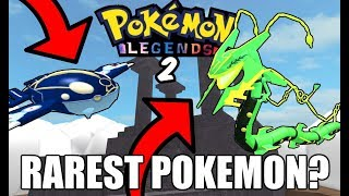 The NEW RAREST Pokemon?!?! - Pokemon Legends 2 (Episode 5)