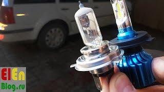 Тест LED лампы H4 с ALIEXPRESS Skoda Octavia